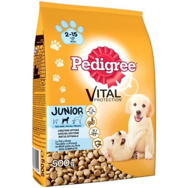 Pedigree Junior Vital Суха храна за кучета средни и големи породи