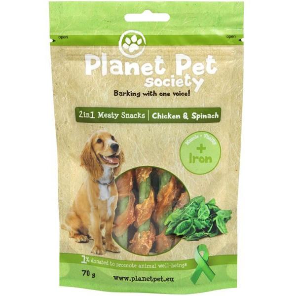 Planet Pet 2 in 1 Meaty Snacks Chicken & Spinach - деликатесно лакомство с пилешко месо и спанак 70 гр.