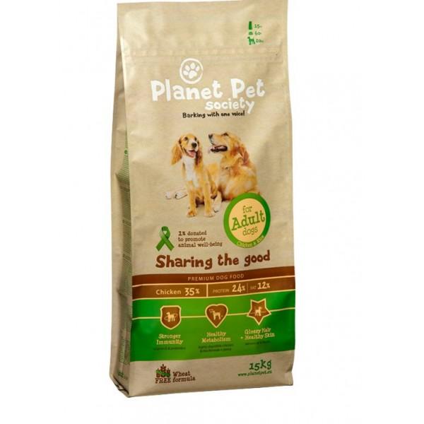 Planet Pet Society Adult - Пълноценна храна за средни породи