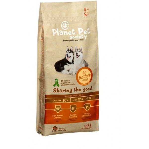 Planet Pet Society for Active Dog - суха храна за кучета живеещи на открито, работни, ловни