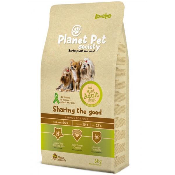 Planet Pet Society Mini Adult - пълноценна храна за кучета от малки породи