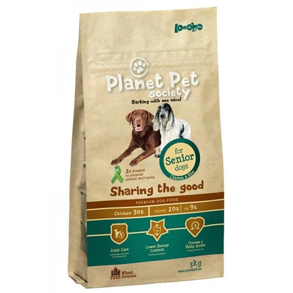 Planet Pet Society Senior - пълноценна храна за възрастни кучета над 7 год. от средни и големи породи - 15кг