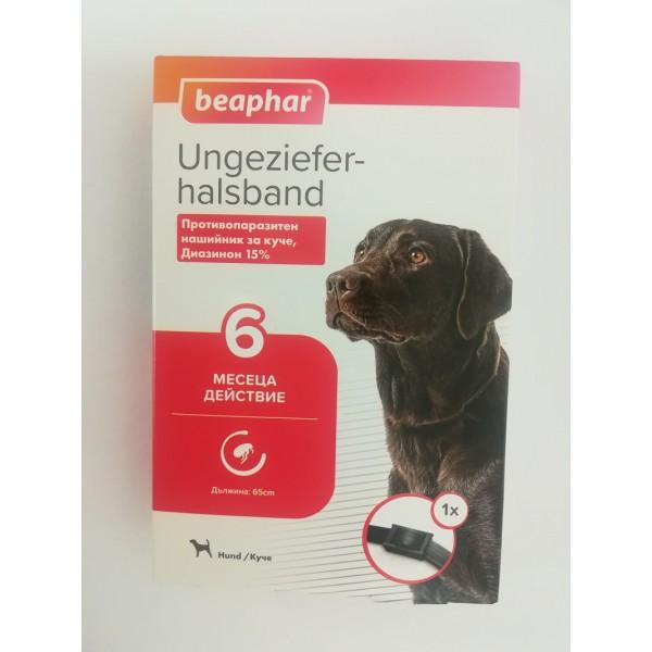 Beaphar - противопаразитен нашийник за кучета