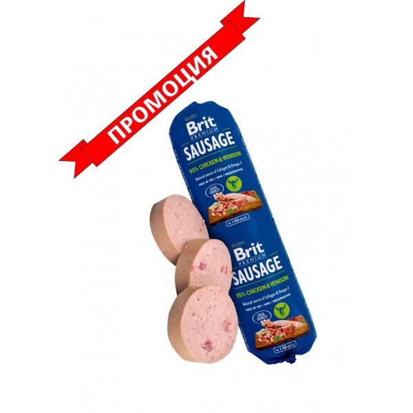 Brit Premium Sausage Sport 95% beef & fish - Салам за Куче Брит Спорт 95% Говеждо месо и Риба