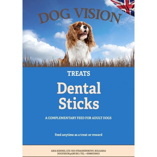 DOG VISION Dental Sticks – Дентални стиксове - Лакомство за кучета