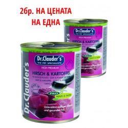 Dr. Clauder's Selected Meat Pro Hair Skin stag and potatoes - елен и картофи за кученца с проблемна кожа и козина - 2бр. НА ЦЕНАТА НА ЕДНА