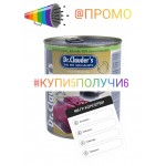 Dr. Clauder's Selected Meat Immun Plus Junior - за кученца от 1 до 12 мес