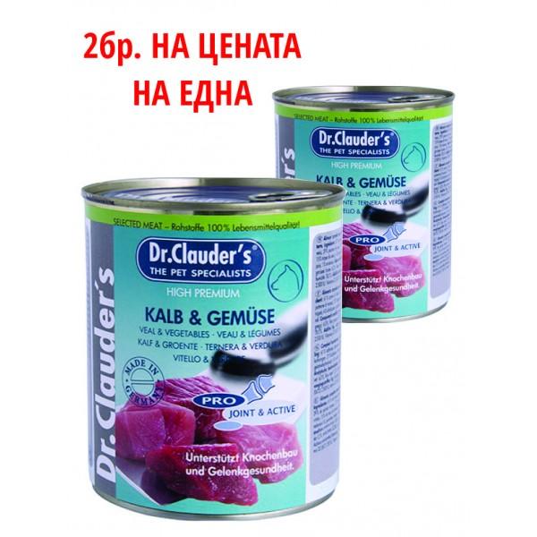 Dr. Clauder's Selected Meat Pro Joint Active Kalb Gemuse - телешко и зеленчуци за кучента със ставни проблеми - 2бр. НА ЦЕНАТА НА ЕДНА