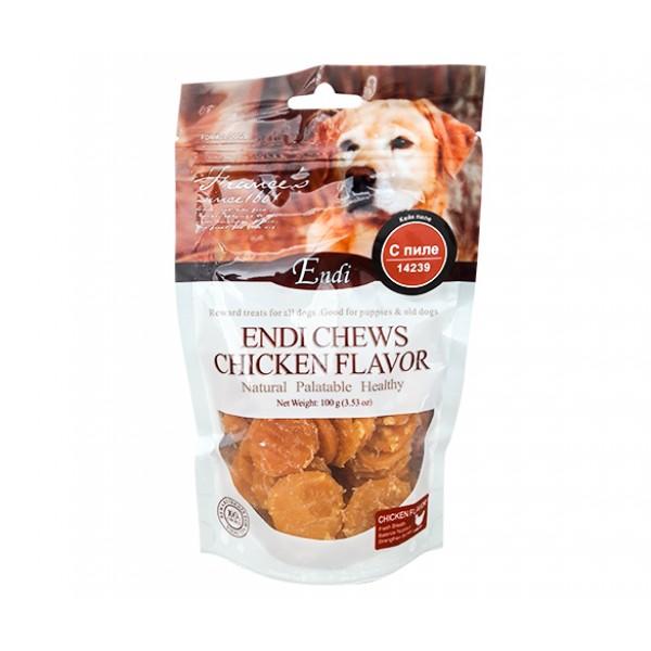 Endi Chews Chicken Flavor-Лакомство Кейк за куче с вкус на пиле 100 гр.
