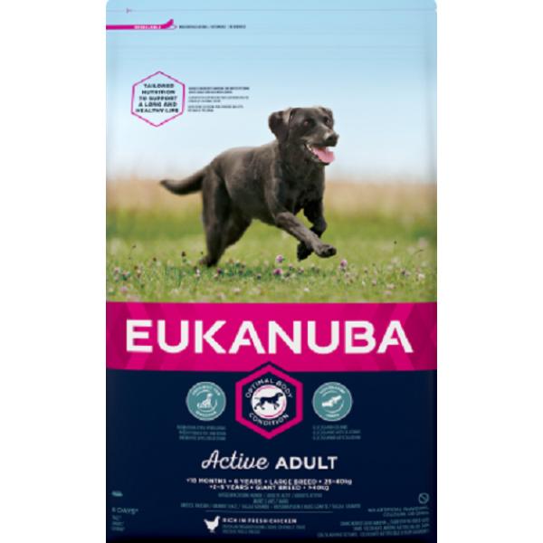 Eukanuba Active Adult Large Breeds Еукануба Храна за Кучета от Едри Породи