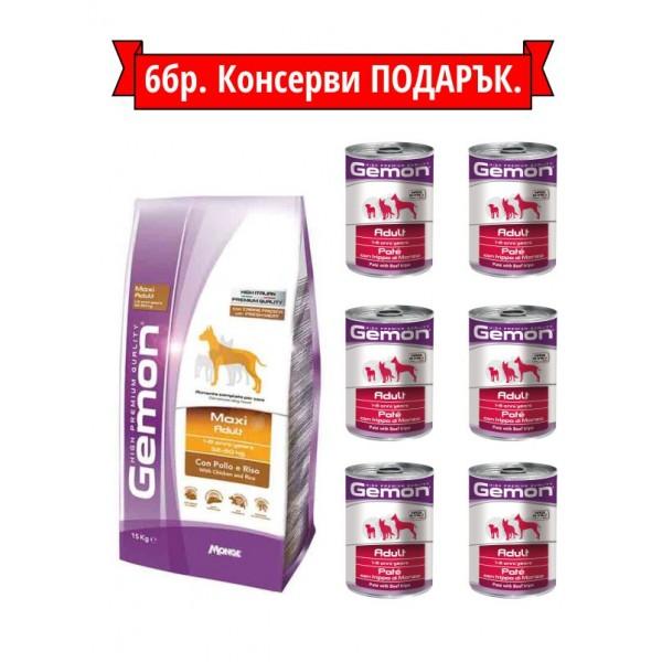 GEMON Maxi Adult с Пилешко за Възрастни над 1 год. от Големи Породи 15 кг. + ПОДАРЪК 6 бр. х 415 гр. Консерва хапки  GEMON Adult телешко и черен дроб