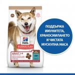 HILL'S SCIENCE PLAN NO GRAIN Medium Adult - пълноценна суха храна за кучета от дребните и мини породи (до 10кг ) с риба тон