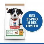 HILL'S SCIENCE PLAN NO GRAIN Puppy Small & Medium - пълноценна суха храна за подрастващи кученца от малките и средни породи породи (<25кг) с пиле