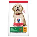Hill's Science Plan Canine Puppy Large Breed с пилешко - За подрастващи кучета от едри и гиганстки породи, над 25кг, от отбиването до 18 мес. Бременни и кърмещи кучета.