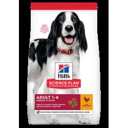 Hill's Science Plan Canine Medium Adult с пилешко - Пълноценна суха храна за кучета от средни породи с умерени енергийни нужди, 1-7 г. - Промоция 10% отстъпка при покупка на 2бр. от вид 14 кг.