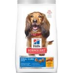 Hill's Canine Adult Oral Care за Възрастни над 1 год. Устна Хигиена - Промоция 15% отстъпка