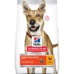 Hill's Science Plan Adult Performance с пилешко – Пълноценна суха храна за кучета с повишени енергийни нужди на възраст над 1 година.