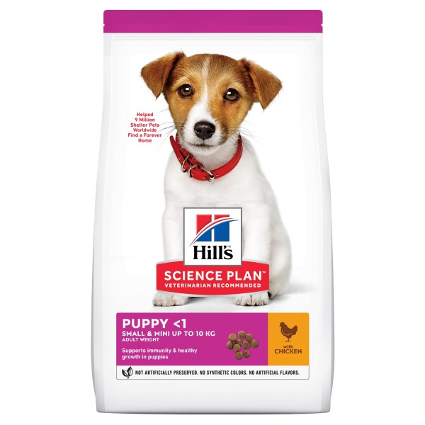 Hill's Science Plan Small&Mini Puppy с пилешко на 6 кг - Промоция 15% отстъпка