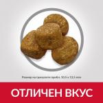 Hill's Science Plan Light Medium Adult - нискокалорична храна за кучета от средните породи (11-25кг) от 1 до 6 години
