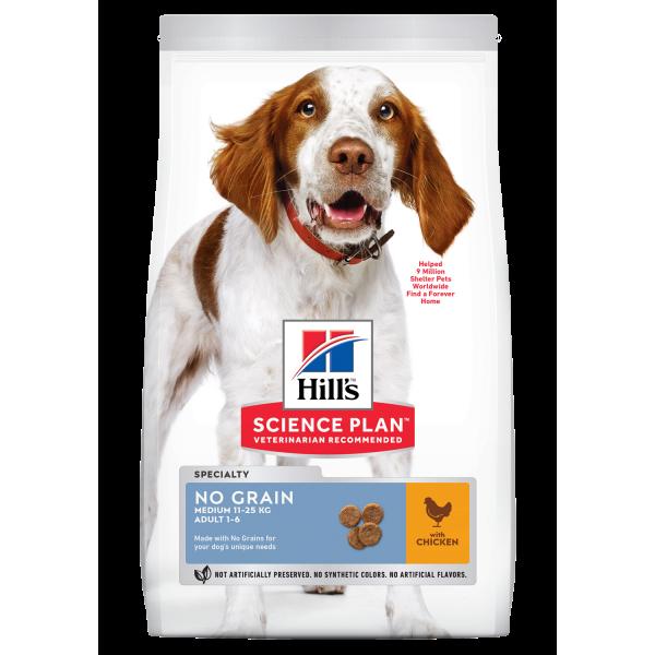 Hill's Science Plan Adult NO GRAIN – Пълноценна суха храна за кучета над 1 година, без зърнени култури.