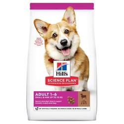 Hill's Science Plan Small&Mini Adult с агнешко и ориз - Пълноценна суха храна за дребни и миниатюрни породи кучета в зряла възраст 1-6 години.