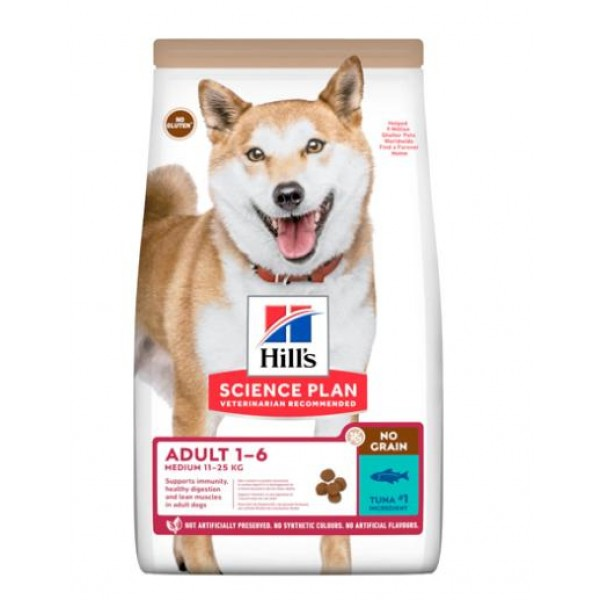 Hill's Science Plan Adult NO GRAIN Medium - беззърнена храна за кучета с риба тон