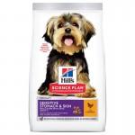 Hill's Science Plan Adult Small and Mini Sensitive Stomach & Skin – Пълноценна суха храна за кучета от мини и малки породи над 1 година с чувствителен стомах и чувствителна кожа.