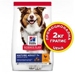 Hill's Science Plan Mature Medium - храна за кучета, с пилешко - Промоция 18% отстъпка