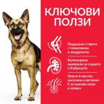 Hill's Science Plan Large Breed Mature Adult с пилешко - пълноценна храна за кучета в напреднала възраст от едрите и гигантски породи над 25кг над 6 години