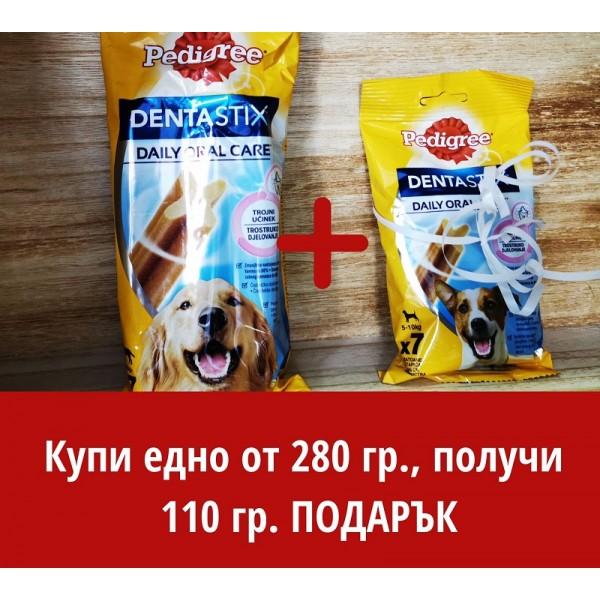 Pedigree Denta Stix - Лакомство за Куче -  280 гр. + 110 гр. ПОДАРЪК