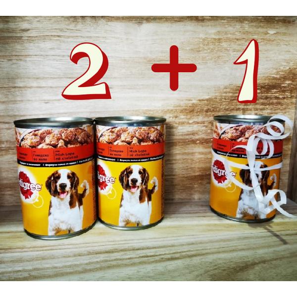 Pedigree pouch Beef - Консерва с говеждо 2 + 1 ПОДАРЪК