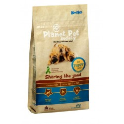 Planet Pet Society Puppy - Пълноценна храна за кученца от малки и средни породи