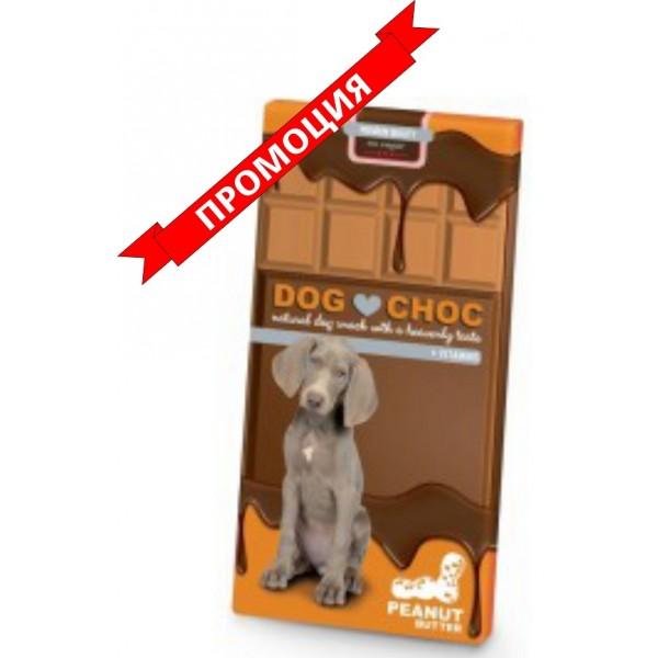 Ebi dog choc - шоколад за кучета 100 гр. - До изчерпване на количествата