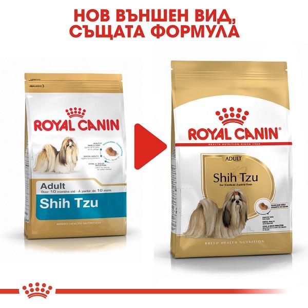 Royal Canin Shih Tzu 24 Adult - Роял Канин Храна за Кучета от порода Ши Тцу - Над 10 месеца