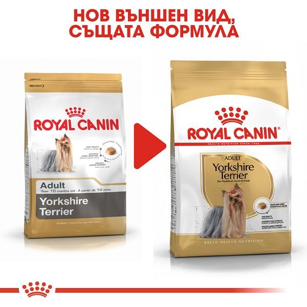 Royal Canin Yorkshire Terrier Adult - Роял Канин Храна за Кучета от породата Йоркширски Териер - над 10-месечна възраст