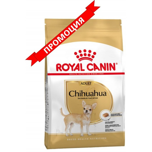 Royal Canin Chihuahua Adult - Храна за Породата Чихуахуа - кучета над 8 месеца - 500 гр.  До изчерпване на количествата.