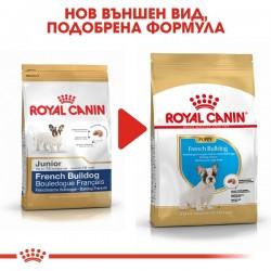 Royal Canin French Bulldog Puppy - Роял Канин Храна за Кучета от Породата Френски Булдог от 2 до 12 месеца