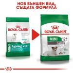 Royal Canin Mini Ageing 12+ - Храна за Кучета от Малките Породи в Напреднала възраст - над 12 години