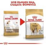Royal Canin Beagle Adult - Храна за Кучета от породата Бийгъл на възраст над 12 месеца 3 кг.