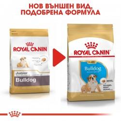 Royal Canin Bulldog Puppy - Роял Канин Храна за Кученца от Породата Булдог от 2 до 12 месеца