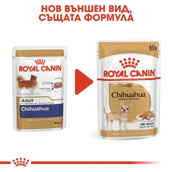 Royal Canin Chihuahua Adult - ПАУЧ за кучета порода чихуахуа на възраст над 8 месеца