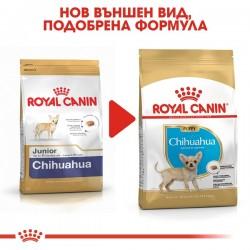 Royal Canin Chihuahua Puppy - Роял Канин Храна за Кучета от Породата Чихуахуа - Подрастващи До 8-месечна възраст
