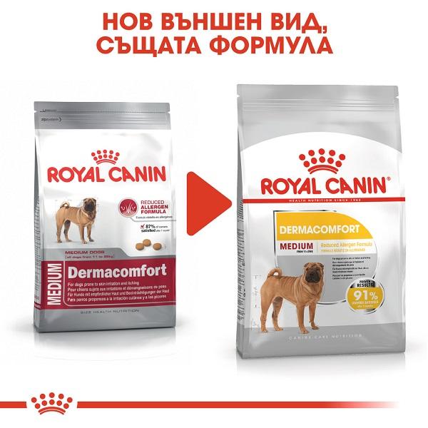 Royal Canin Medium Dermacomfort - Роял Канин Храна за Кучета, Склонни към Кожни Раздразнения и Сърбежи