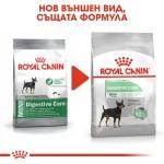 Royal Canin Mini Sensible Digestive Care - Роял Канин Храна за Кучета с Храносмилателна чувствителност над 10 месечна възраст