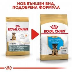 Royal Canin German Shepherd Puppy - Роял Канин Храна за за кучета от Породата Немска Овчарка на Възраст от 1 до 15 месеца