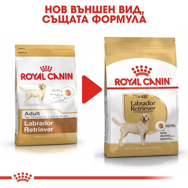 Royal Canin Labrador Retriever Adult  - Храна за Кучета от Породата Лабрадор Ретривър над 15 месеца