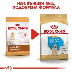 Royal Canin Labrador Retriever Puppy - Роял Канин Храна за Кучета от породата Лабрадор Ретривър от 1 до 15 месеца
