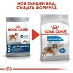 Royal Canin Maxi Light - Роял Канин Храна за кучета от Едрите Породи над 15 месеца за Контрол на Теглото
