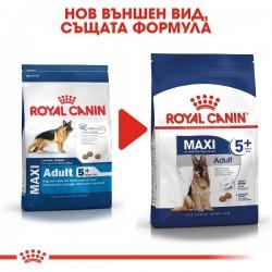 Royal Canin Maxi Adult 5+ - Роял Канин Храна за Кучета от Едрите Породи над 5 години