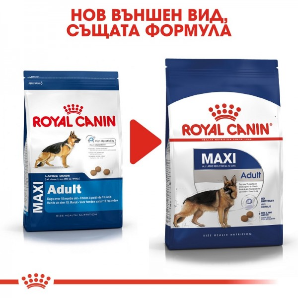 Royal Canin Maxi Adult - храна за кучета от едрите породи Над 15 месечна възраст